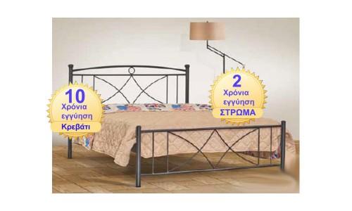 Κρεβάτι μεταλλικό Σίκινος με στρώμα Perfect CANDIA