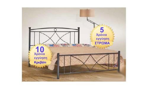Κρεβάτι μεταλλικό Σίκινος με στρώμα ΜORFEAS