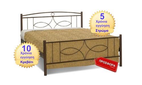 Κρεβάτι μεταλλικό Σέριφος με στρώμα ΜORFEAS
