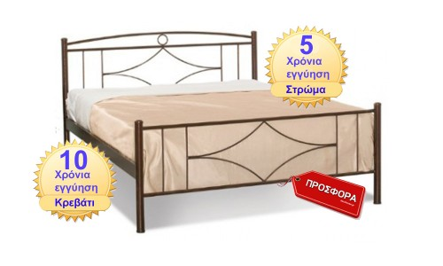 Κρεβάτι μεταλλικό Σίφνος με στρώμα ΜORFEAS