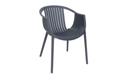 Πολυθρόνα  ARETA dark grey